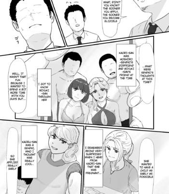 Takuran sareta Tsuma comic porn sex 007