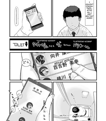 Takuran sareta Tsuma comic porn sex 019