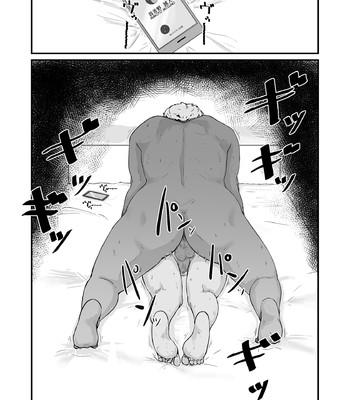 Takuran sareta Tsuma comic porn sex 020