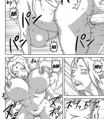 Paradise Island comic porn sex 106