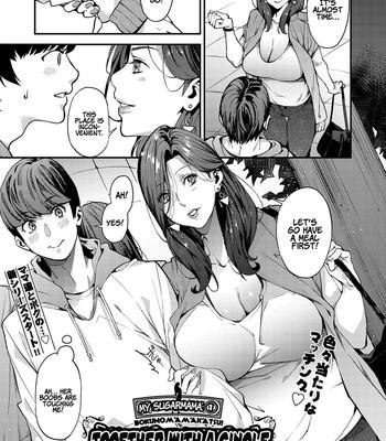 My Sugar Mama! [English] comic porn sex 003