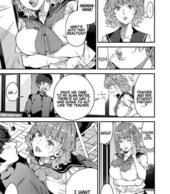 My Sugar Mama! [English] comic porn sex 039