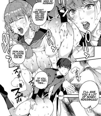 My Sugar Mama! [English] comic porn sex 050