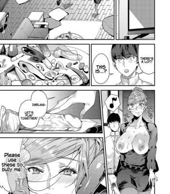 My Sugar Mama! [English] comic porn sex 071