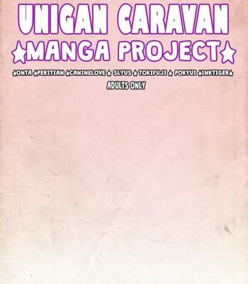 Porn Comics - Unigan Caravan Vol. 2