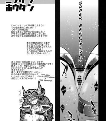 Fuuro Ningen Houdan[ENG] comic porn sex 020