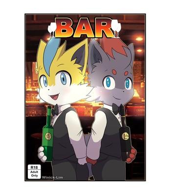 Porn Comics - Bar