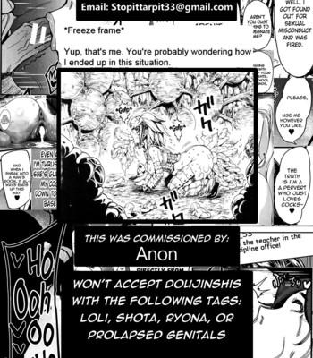 MonHun BON comic porn sex 031