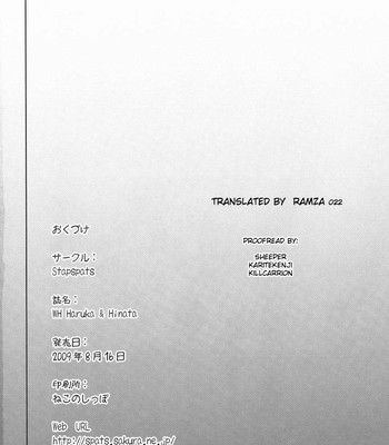 Wh haruka&hinata (pokémon) comic porn sex 026