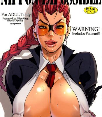 Porn Comics - Nippon Impossible