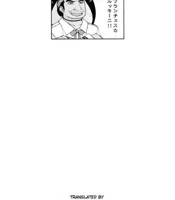 Sabaku no Kuni no Gouman Ouji ga Ketsuhame Sex ni do Hamari Suru Ohanashi comic porn sex 046