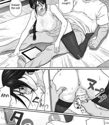 Inyoku no Sumika 2 [English] comic porn sex 006