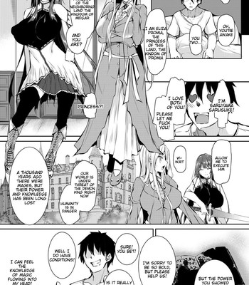 I became a mage in another world ch 1-3 comic porn sex 005