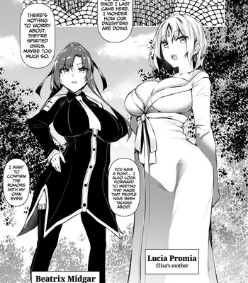 I became a mage in another world ch 1-3 comic porn sex 077