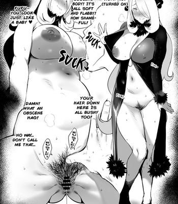 Iku Rakugaki – Steamy Sketches comic porn sex 002