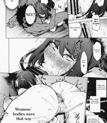 Osakabehime to Genkou Gasshuku Shi ni Itta Hazu no Onsen Ryokan de Sex Suru dake no Hon. comic porn sex 011