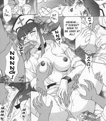 C Byoto | C Ward comic porn sex 010