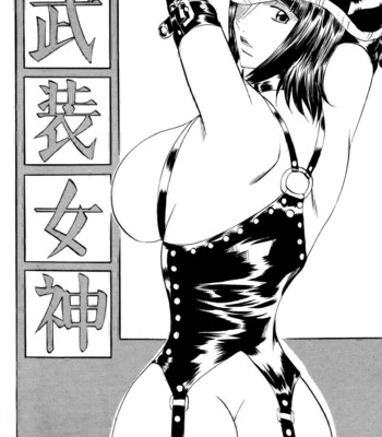 PIECE OF GIRL'S comic porn sex 018