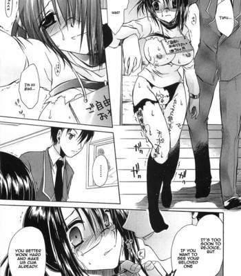 LOVE & HATE 3 ~ENGAGE~ Ch. 1-3 comic porn sex 014